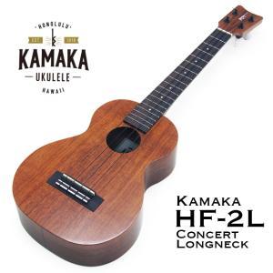 【スタンドプレゼント中】KAMAKA HF-2L #191430 カマカ ウクレレ コンサート ロングネック Concert Longneck【u】|ebisound