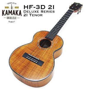 KAMAKA HF-3D 2I #191896 カマカ ウクレレ テナー デラックス スロッテッド・ヘッド  HF-3D2I 送料無料【u】|ebisound