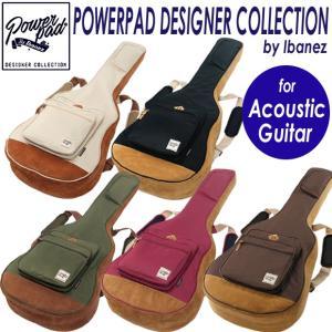 Ibanez アイバニーズ ギグバッグ IAB541 POWERPAD アコースティックギター用|ebisound