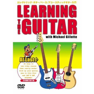 LEARNING THE GUITAR|ebisound