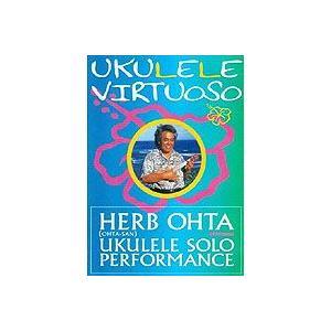 DVD版 ウクレレの神様 ハーブ・オオタ 教則DVD|ebisound