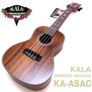 KALA カラ ウクレレ コンサート KA-ASAC-C アカシア単板【Low-G弦プレゼント中】【u】|ebisound