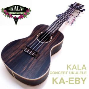 KALA カラ ウクレレ コンサート KA-EBY-C  エボニー【Low-G弦プレゼント中】【u】|ebisound