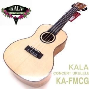 KALA カラ ウクレレ コンサートKA-FMCG スプルース単板トップ×フレイムメイプル【Low-G弦プレゼント中】【u】|ebisound