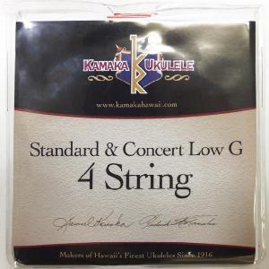 KAMAKA  Standard & Concert Low-G String 4 カマカ スタンダード コンサート用Low-G ウクレレ弦 【ネコポス(旧速達メール便)送料230円】|ebisound