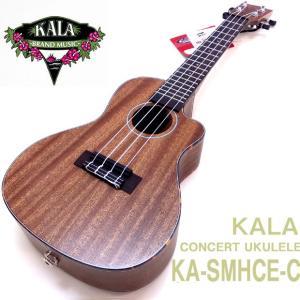 KALA カラ ウクレレ コンサート KA-SMHCE-C マホカッタウェイ【Low-G弦プレゼント中】【u】|ebisound