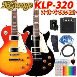 エレキギター 初心者 セット レスポールタイプ K-Gara...