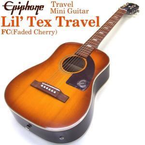 エピフォン Epiphone Lil' Tex Travel ミニ トラベル アコースティックギター アコギ エレアコ|ebisound