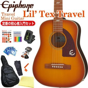 エピフォン Epiphone Lil' Tex Travel ミニ トラベル アコースティックギター アコギ エレアコ 初心者 入門 12点セット|ebisound