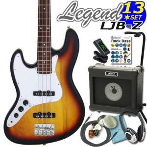 ベース 左利き 入門セット Legend LJB-Z LH/3TS  左利きモデル   初心者入門セット13点 ベース入門セット|ebisound