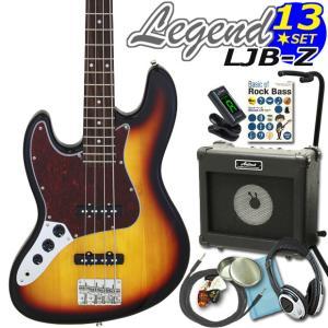 ベース 左利き 入門セット Legend LJB-Z LH/3TStt 左利きモデル  初心者入門セット13点 ベース入門セット|ebisound