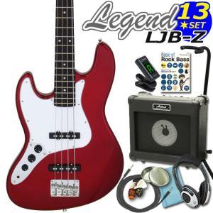 ベース 左利き 入門セット Legend LJB-Z LH/CA  左利きモデル  初心者入門セット13点 ベース入門セット|ebisound