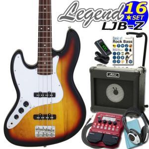 ベース 初心者 左利き Legend LJB-Z LH/3TS レジェンド ZOOM B1Four付 16点セット エレキベース レフトハンド ebisound