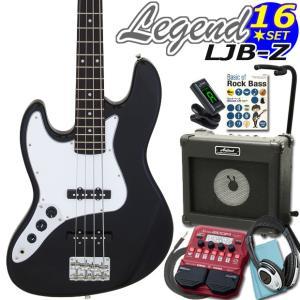 ベース 初心者 左利き Legend LJB-Z LH/BK レジェンド ZOOM B1Four付 16点セット エレキベース レフトハンド|ebisound