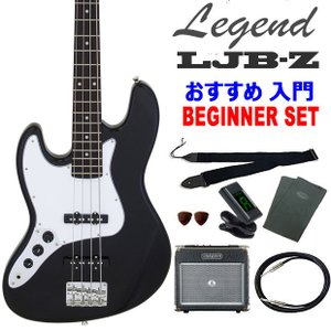 ベース 左利き 入門セット Legend LJB-Z-LH/BLK 左利きモデル   初心者入門セット8点  ベース入門セット|ebisound