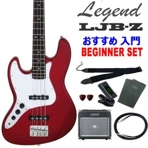 ベース 左利き 入門セット Legend LJB-Z-LH/CA  左利きモデル   初心者入門セット8点 ベース入門セット|ebisound