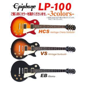 エピフォン エレキギター Epiphone LP-100 レスポール 初心者 11点セット ミニアンプ用9Vアダプター付|ebisound|03