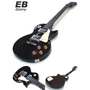 エピフォン エレキギター Epiphone LP-100 レスポール 初心者 11点セット ミニアンプ用9Vアダプター付|ebisound|07