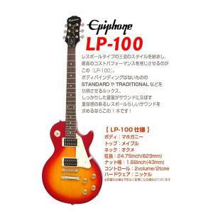 エピフォン エレキギター Epiphone LP-100 レスポール 初心者 マーシャルアンプ付 15点セット ebisound 06