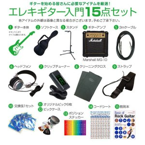 エピフォン エレキギター Epiphone LP-100 レスポール 初心者 マーシャルアンプ付 15点セット ebisound 08