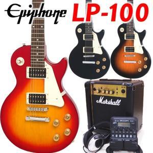 エピフォン エレキギター Epiphone LP-100 レスポール マーシャルアンプ ZOOM G1Four付 初心者 18点セット|ebisound
