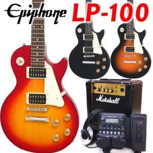 エピフォン エレキギター Epiphone LP-100 レスポール マーシャルアンプ ZOOM G1XFour付 初心者 18点セット|ebisound