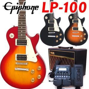 エピフォン エレキギター Epiphone LP-100 レスポール VOXアンプ ZOOM G1XFour付 初心者 18点セット ebisound