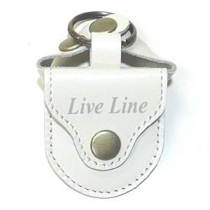 Live Line レザーピックケース LPC1200 WH ホワイト 【ネコポス送料210円】 【代引きの場合送料¥580】 【旧速達メール便】|ebisound