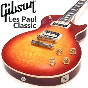 ギブソン Gibson USA Les Paul Classic Plus HCS Heritage Cherry Sunburst エレキギター レスポール #170019026|ebisound