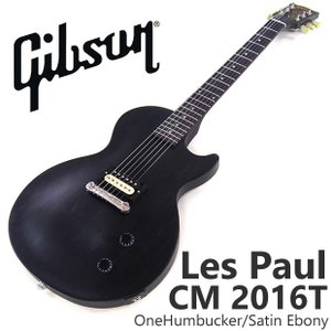 ギブソン Gibson USA Les Paul CM One Humbucker 2016 T Satin Ebony エレキギター|ebisound