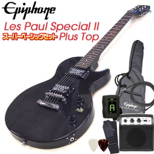 エピフォン レスポール Epiphone Les Paul Special II Plus Top TB レスポール スペシャルII プラストップ エレキギター 初心者 8点セット 【アウトレット】 ebisound