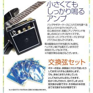 エレキギター 初心者セット レジェンド LST-Z ベーシック 10点セット|ebisound|08