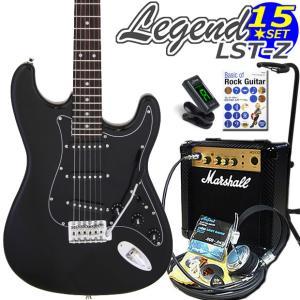 エレキギター 初心者セット LST-Z/BBK マーシャルアンプ付 初心者セット15点|ebisound