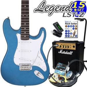 エレキギター 初心者セット LST-Z/MBL マーシャルア...
