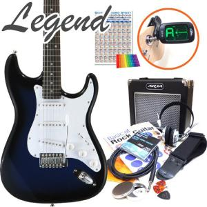エレキギター 初心者セット LST-Z BBS 15点セット|ebisound
