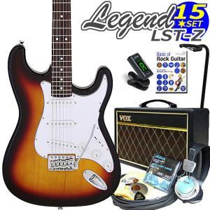 エレキギター 初心者セット LST-Z/3TS VOXアンプ...
