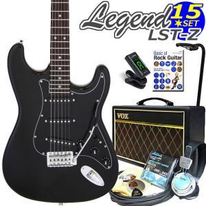 エレキギター 初心者セット LST-Z/BBK VOXアンプ...