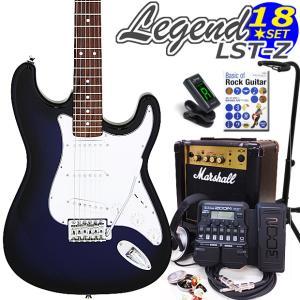 Legend レジェンド LST-Z BBS エレキギター マーシャルアンプ付 初心者セット18点 ZOOM G1XFour付き|ebisound