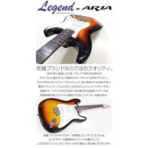 エレキギター 初心者 セット ZOOM G1on付  LST-Z/3TS Legend エレキギター 入門 16点セット|ebisound|02