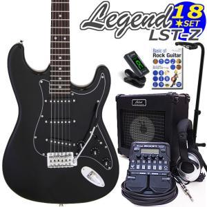 エレキギター 初心者 セット ZOOM G1on付  LST-Z/BBK Legend エレキギター 入門 16点セット ebisound