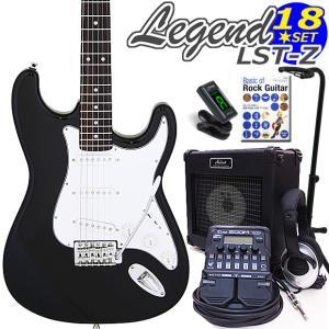 エレキギター 初心者 セット ZOOM G1on付  LST-Z/BK Legend エレキギター 入門 16点セット ebisound