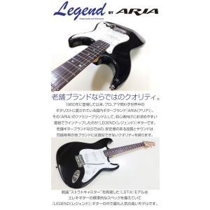 エレキギター 初心者 セット ZOOM G1on付  LST-Z/BK Legend エレキギター 入門 16点セット ebisound 02