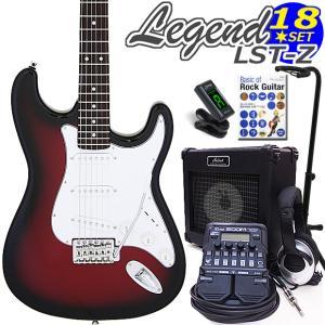 エレキギター 初心者 セット ZOOM G1on付  LST-Z/RBS Legend エレキギター 入門 16点セット|ebisound