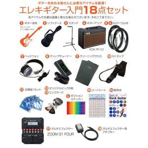 エレキギター 入門 セット VOXアンプ ZOOM G1on付 LST-Z/BBS Legend エレキギター 入門 16点セット|ebisound|04