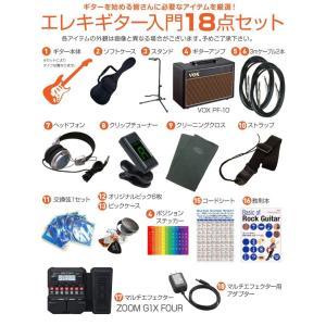 エレキギター 初心者 セット VOXアンプ ZOOM G1Xon付 LST-Z/BK Legend エレキギター 入門 16点セット|ebisound|05