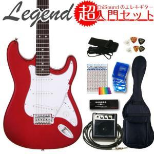 エレキギター初心者セット LST-Z/CACA Legend エレキギター超入門セット |ebisound