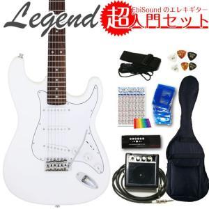 エレキギター初心者セット LST-Z/WH Legend エ...