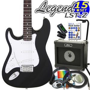 エレキギター 左利き 初心者セット LST-Z/LH BK レジェンド ストラトタイプ 15点セット |ebisound