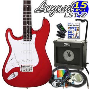 エレキギター 左利き 初心者セット LST-Z/LH CA レジェンド ストラトタイプ 15点セット  ebisound