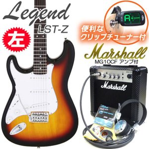 左用エレキギター 初心者セット LST-Z-LH/3TS マーシャルアンプ付 初心者セット15点|ebisound